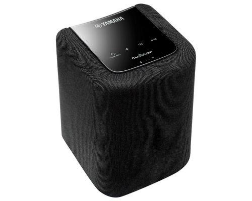 Un Systeme Audio Yamaha