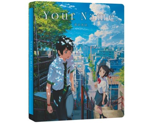 Un Coffret BluRay/DVD Your Name
