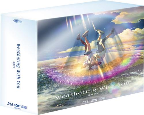 uno Film Weathering With You (Collector'S Edition) (2 Blu-Ray+Dvd+Cd+Gadget)