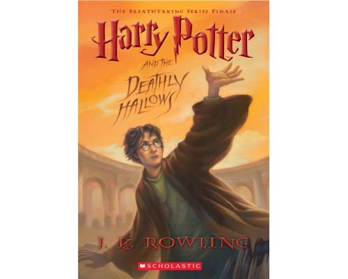 A Harry Potter and the Deathly Hallows Book